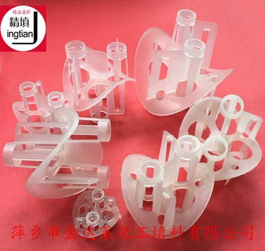 塑料海尔环填料 PP RPP 阻燃聚丙烯海尔环 皇冠型拉西环