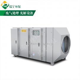 uv光解废气处理设备 养殖场除臭除味废气处理 光氧催化废气净化