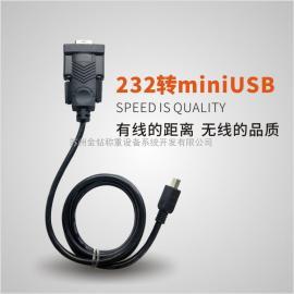 232转miniUSB接口数据线
