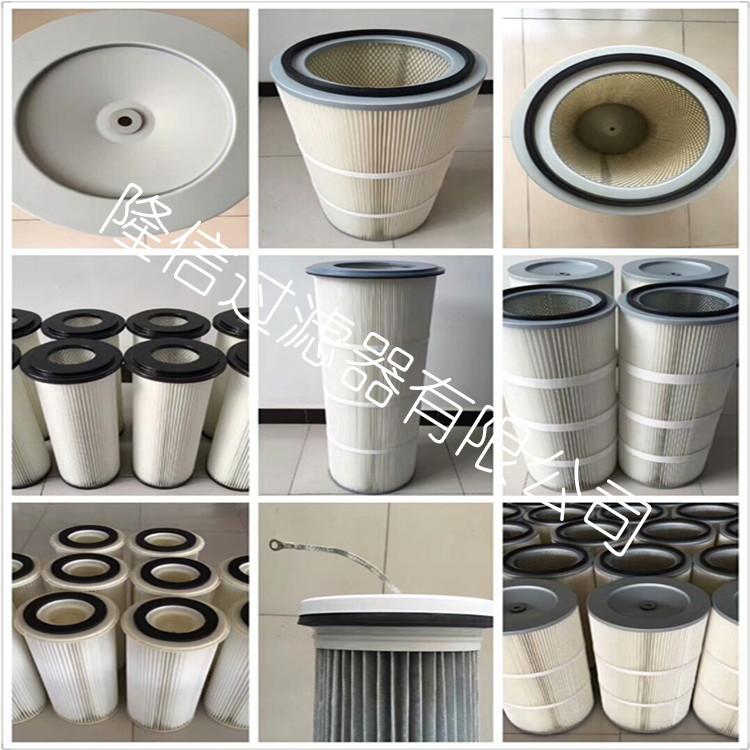 厂家生产 325*215*900抗静电除尘滤筒