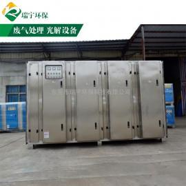 uv光解废气处理装置304不锈钢 垃圾处理臭气除味设备厂家直销