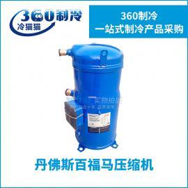 丹佛斯SH090A4\LC百福马空调热泵压缩机7.5匹R410A