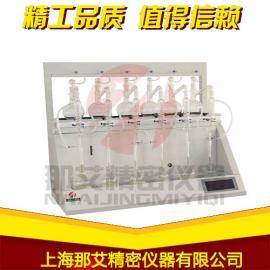 自动蒸馏测定仪,一体化智能蒸馏仪制造厂家,实验蒸馏仪价格