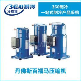 丹佛斯SZ120S4VC百福马空调热泵压缩机10匹R134a/R407CSZ120-4VM