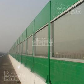 交通噪声治理-带透明窗隔声屏障规格要求
