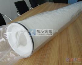 LIQUATEC大通量滤芯MFH-C50-4-ESI精度5umX40英寸