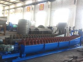 时产100吨洗沙设备 螺旋式洗砂机 双螺旋洗砂机厂家