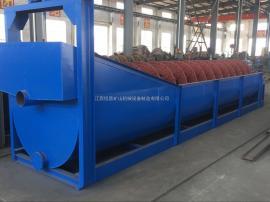 恒昌直径1米2螺旋式洗砂机厂家 洗沙设备螺旋洗矿机