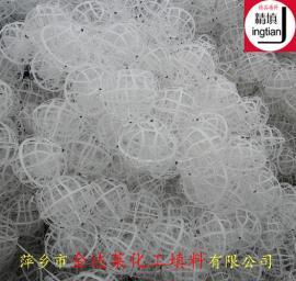 塑料网笼球填料 PP聚丙烯网笼球 悬浮球填料 精填牌环保填料