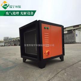 瑞宇高排静电式冷板喷粉油烟净化器净化率90%