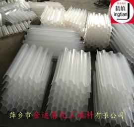 塑料蜂窝直(斜)管填料 聚丙烯油水聚结六角蜂窝斜管填料
