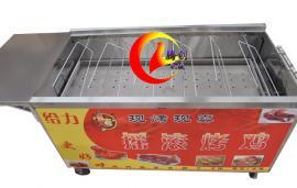 越南摇滚木炭烤鸡炉简单易学,街头摆摊摇滚烤鸡生意好不用加盟