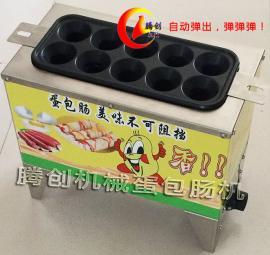 全自动燃气蛋肠机,自动弹出蛋包肠机,商用韩式蛋卷肠机赠配方