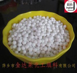 活性氧化铝除氟剂 除氟再生使用方法 精填牌活性氧化铝
