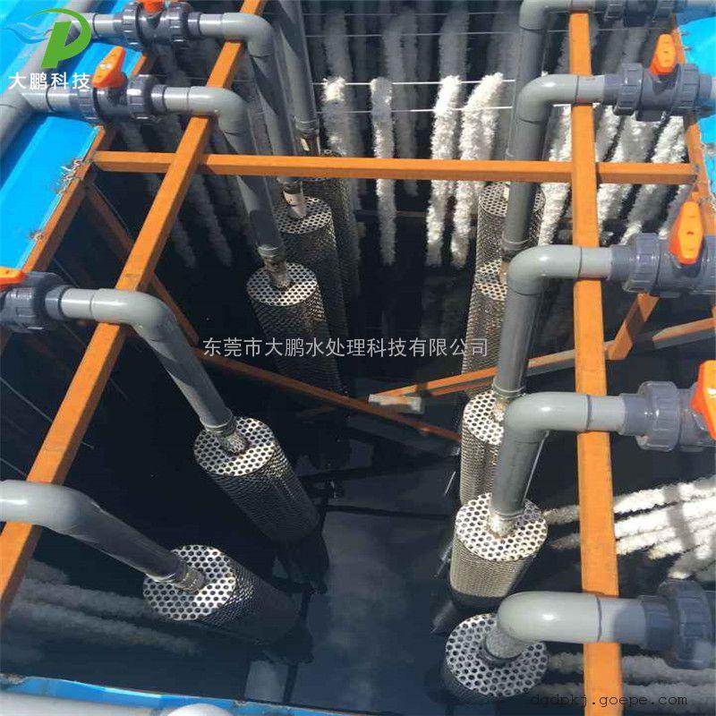 水墨废水处理设备 铅酸一体化污水处理设备