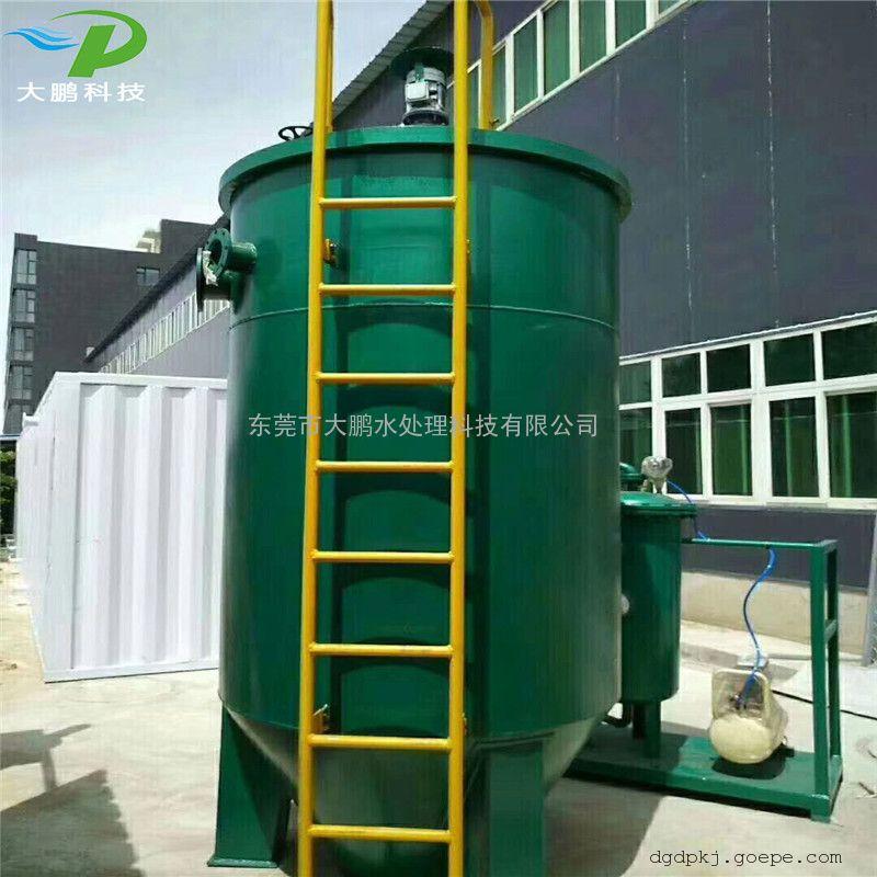 线路板废水处理回用设备 电镀废水处理回用设备