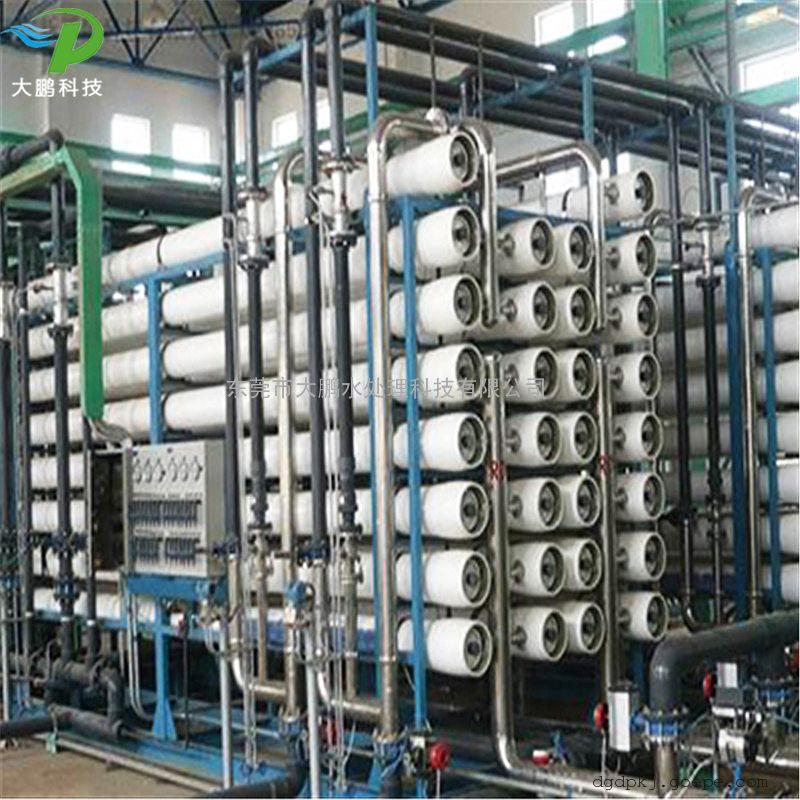 大型工业纯水设备 制药厂用纯化水设备 双级反渗透设备