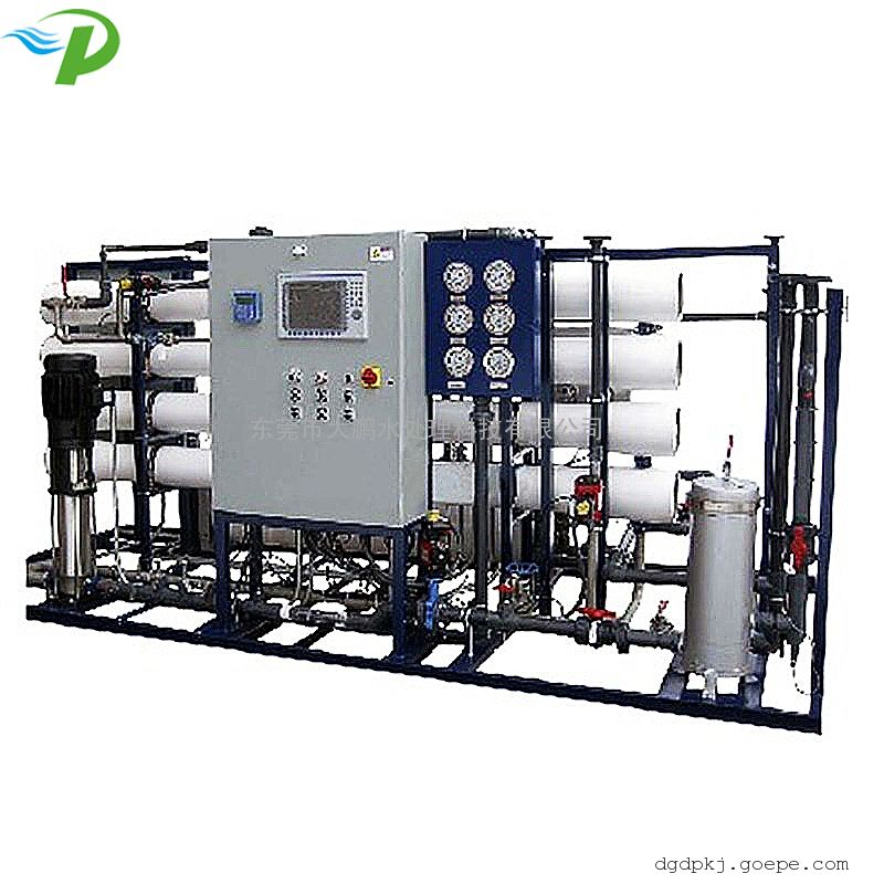 0.5吨反渗透纯水设备 工业全自动纯水设备 RO反渗透纯水机