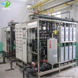 电镀表面处理用超纯水设备 化工行业用纯水设备