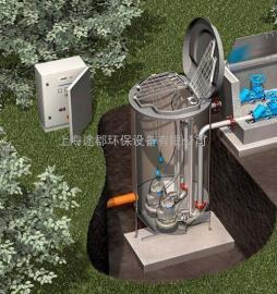 一体化雨水泵站,雨水提升一体化泵站
