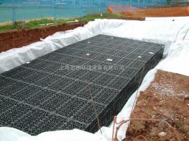 PP模块,雨水收集系统,雨水PP模块