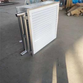 铜管铝翅片加热器TS型低温水暖风机厂家直销