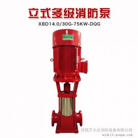 供应GDL多级离心泵消防稳压泵多级清水泵立式高扬程增压多级泵