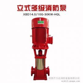XBD消防泵喷淋增压稳压泵消火栓稳压成套设备GDL多级泵加压泵