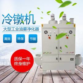 航科环保 真空泵静电油烟分离器 立式油雾分离器机械式 FOM-EP(H)-1.5K