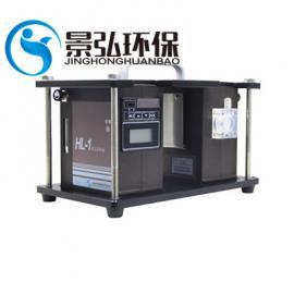 双路恒流大气采样器 甲醛氨气TVOC笨测定专用采样仪