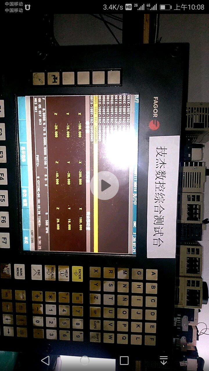 FAGOR发格8055数控系统报N=2 18 36故障代码维修