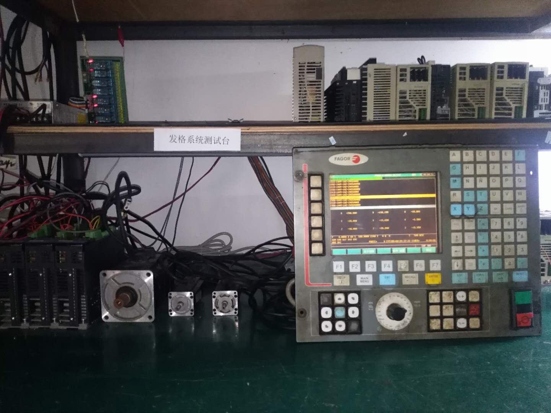 FAGOR发格8035系统报N=4 16故障代码维修