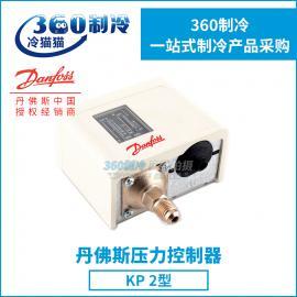 丹佛斯压控器 KP2 060-1120 低压自动DANFOSS压力开关压力控制器