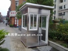 供应zm-001不锈钢保安岗亭