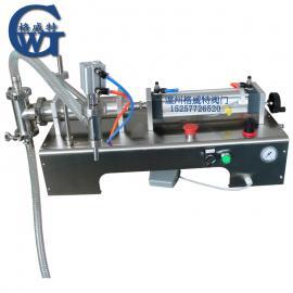 灌装机 单头膏体灌装机 单头液体灌装机 全自动半自动灌装机
