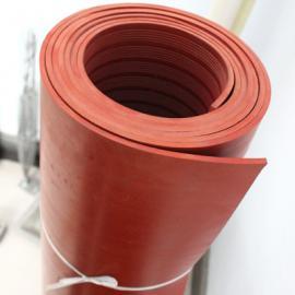 供应红色5mm绝缘垫 绝缘垫厂家定做直销