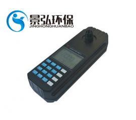 便携式氨氮测定仪 无显著的振动及电磁干扰