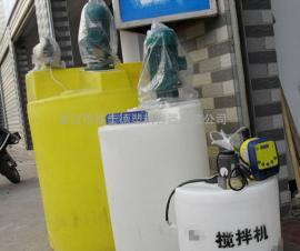 40升PE搅拌桶厂家40L搅拌加药箱批发