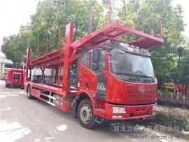 国五解放J6五位单桥轿运车厂家直销/配置/图片/操作方法