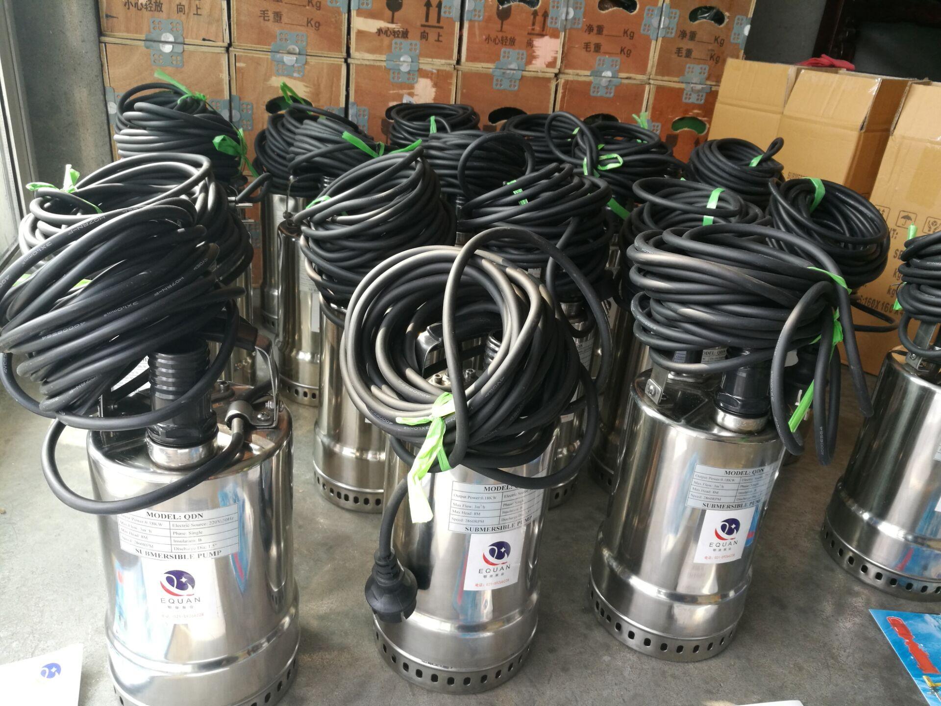 QDN3-25-0.55全不锈钢小型潜水泵