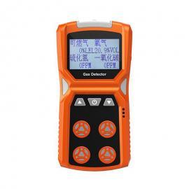 爱德克斯气体检测仪 ADKS-4 四合一有毒气体探测器