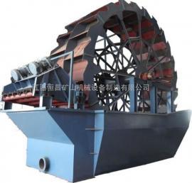 恒昌S2600轮式洗砂机 轮斗式洗沙设备厂家