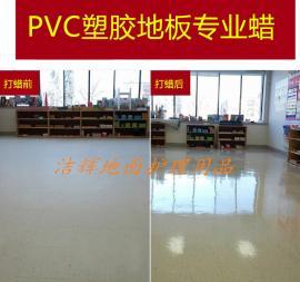 PVC塑�z地板� 油漆地板� PVC地板� �h保地板� 防滑地板�