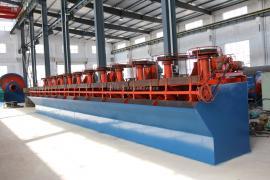 恒昌XJK型浮选机厂家 浮选设备技术