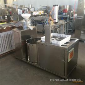 多功能花生豆腐机 果蔬彩色豆腐制作机 豆制品机械
