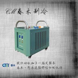 R134A冷媒回收机 无油压缩机 快速彻底回收冷媒
