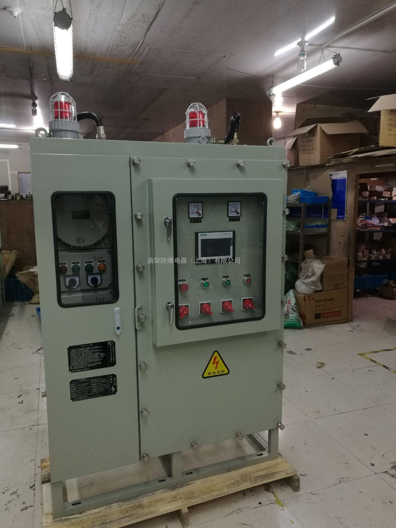 专业正压型防爆配电柜制造商