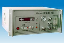 全程氧量分析仪 氧气检测仪
