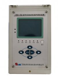 南自PDS-763、PDS-767、PDS-768�底质奖Wo�b置