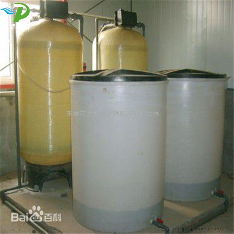 5吨工业软化水设备 阳离子交换器 全自动去除硬度软水机